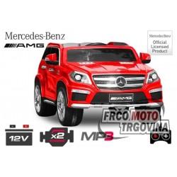 Electric car - Mercedes GL63B 2x 35W 12V
