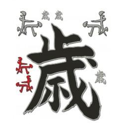 Set nalepk  Japan Symbol
